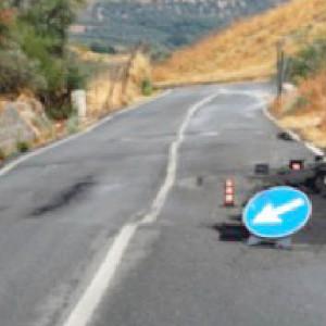 strada dell'Aspromonte SAMO